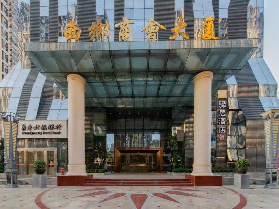 Shenzhen Peony Hotel Shenzhen Airport Branch