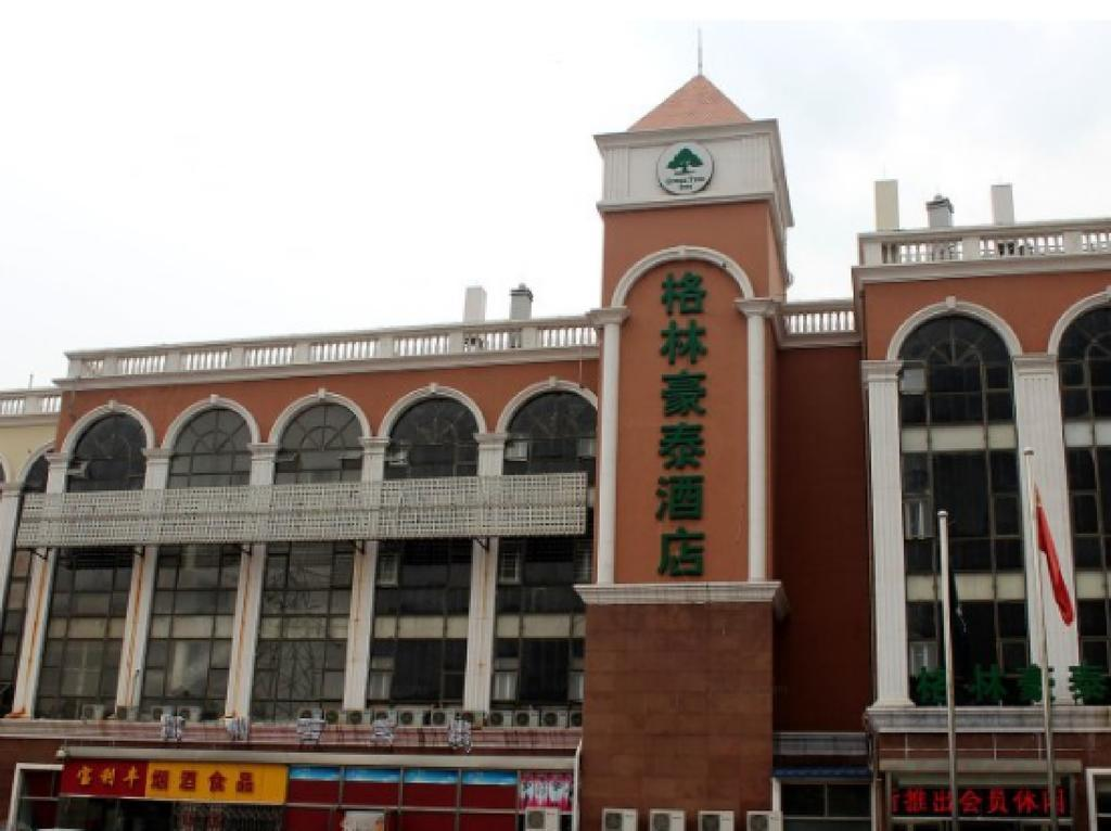 Greentree Inn Tianjin West Railway Station Stage Hotel