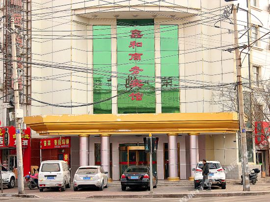 Gallery image of Xinhe Hotel