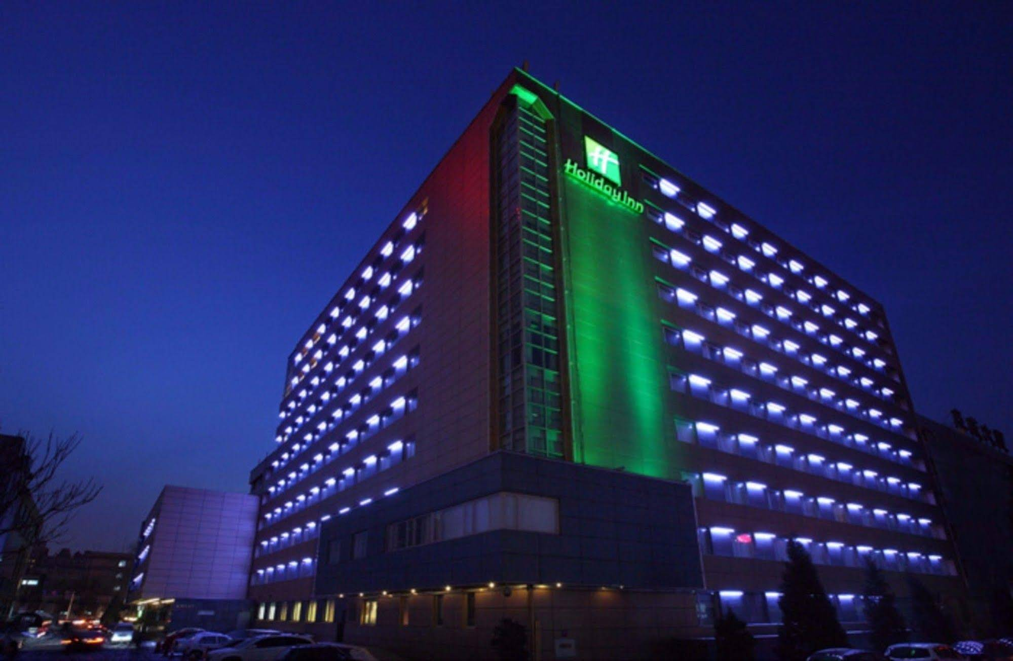 Holiday Inn Downtown Beijing