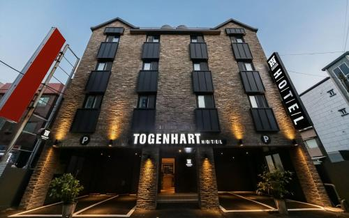 Togenhart Hotel