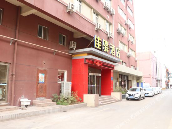Gallery image of Grace Inn Jinan Dikou Road Long Distance Bus Station