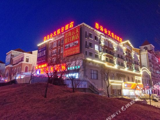 Bihaiyuntian Holiday Inn