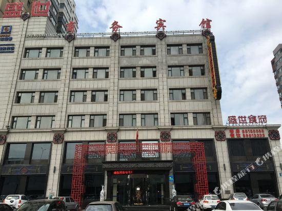 Shengshi Yingchun Jingpin Business Hotel
