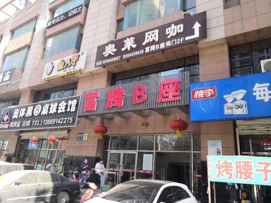 Shenyangtimihome