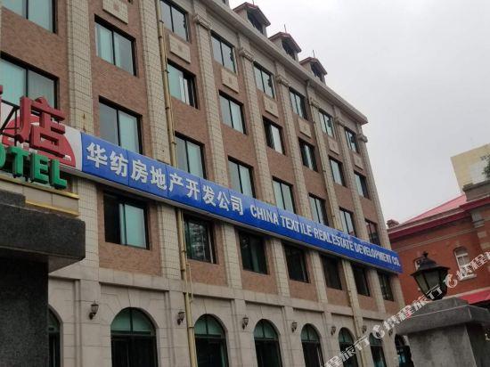 Huafang Business Hotel