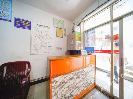 Gallery image of Yangguang Motel