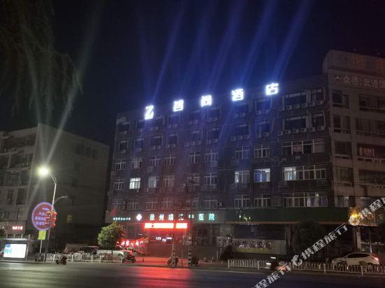 Zsmart Hotel