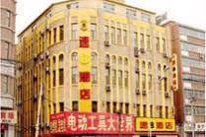 Super 8 Hotel Changchun Mei Li Fang