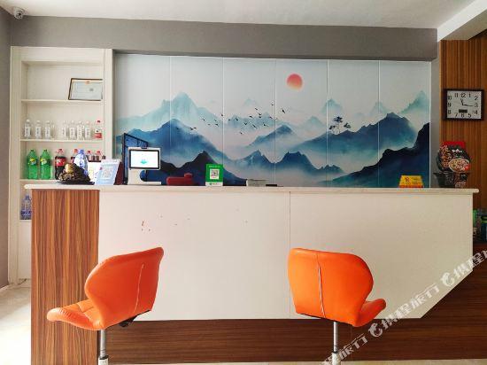 Gallery image of Shunlong City Express Hotel