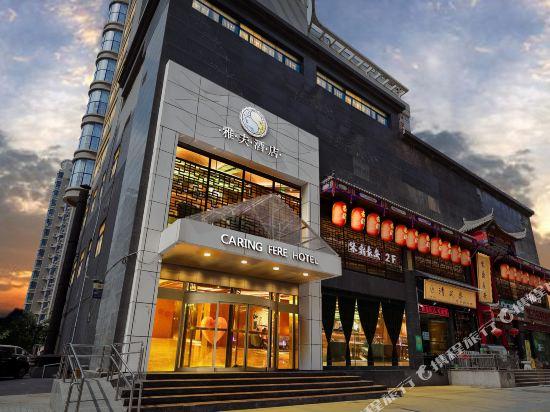 Caring Fere Hotel
