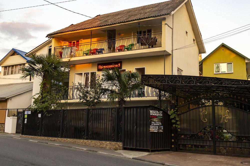 Gallery image of Nostalgia Hostel