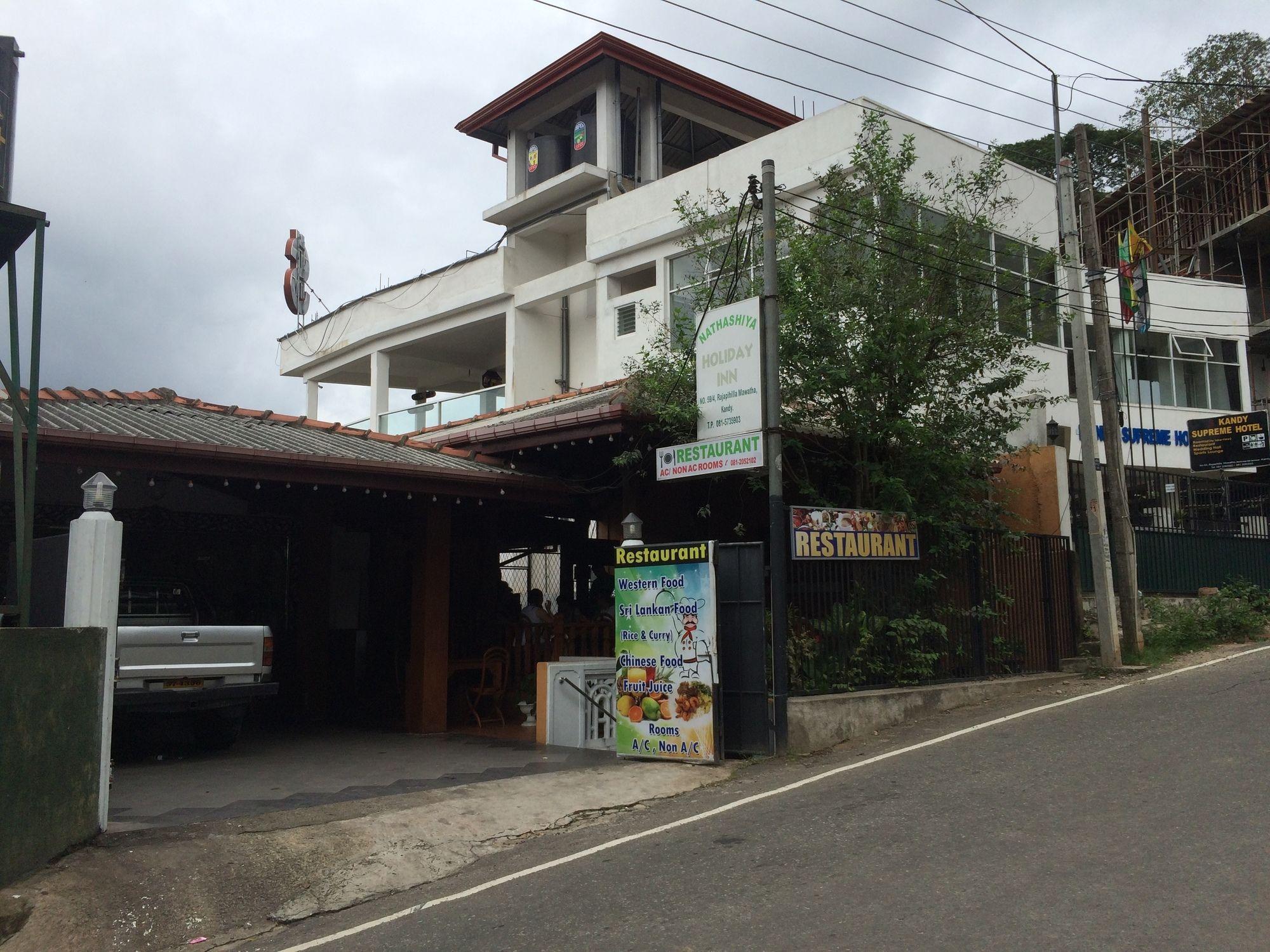 Natashiya Inn