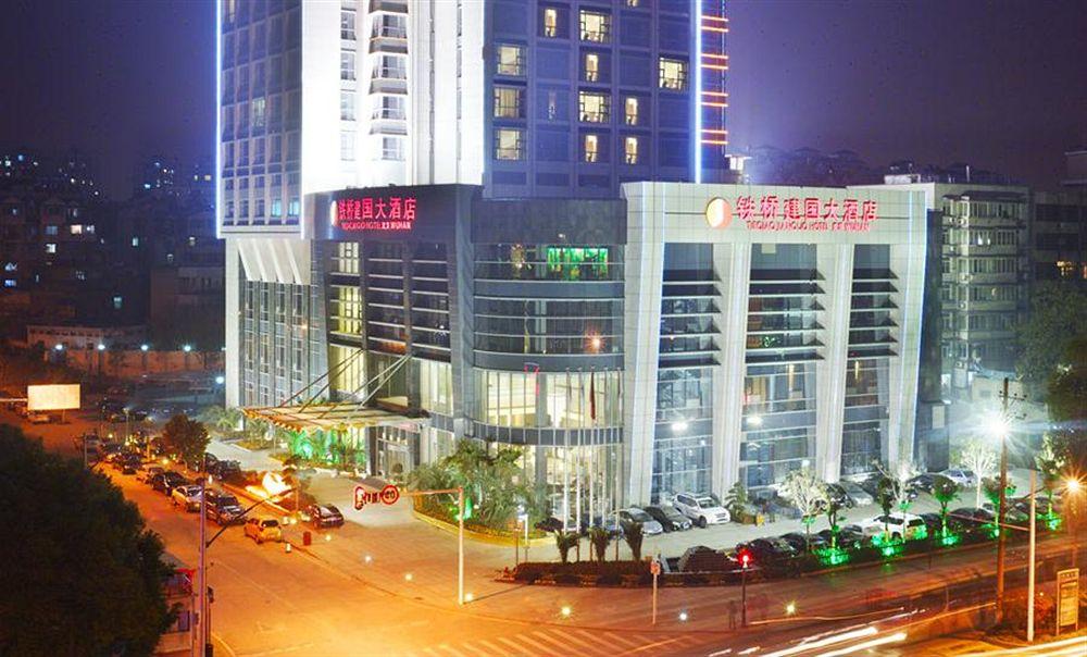 Tieqiao Jianguo Hotel