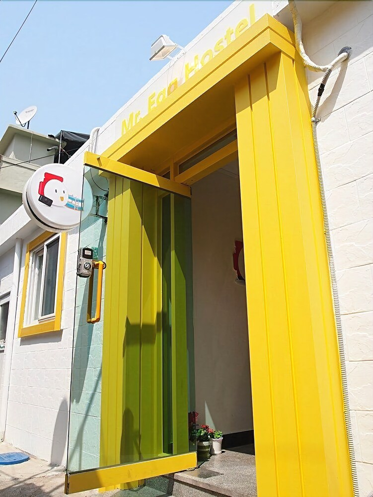 710 Guest House Yellow