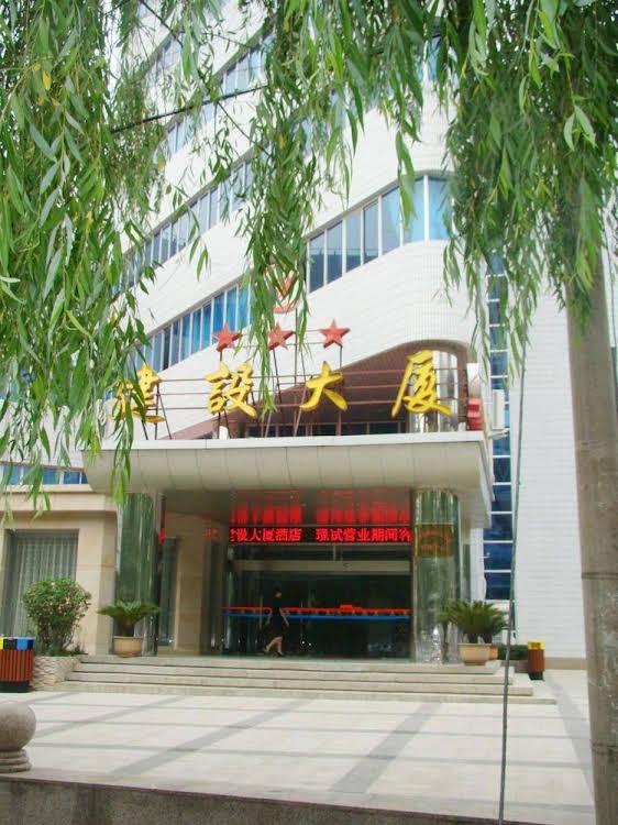 Jianshe Hotel Tianjin
