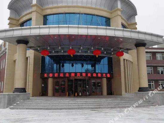 Junda Beixu Hotel