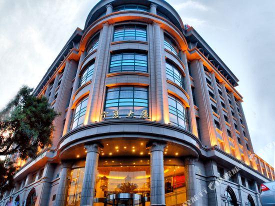 Beijing Ningxia Hotel