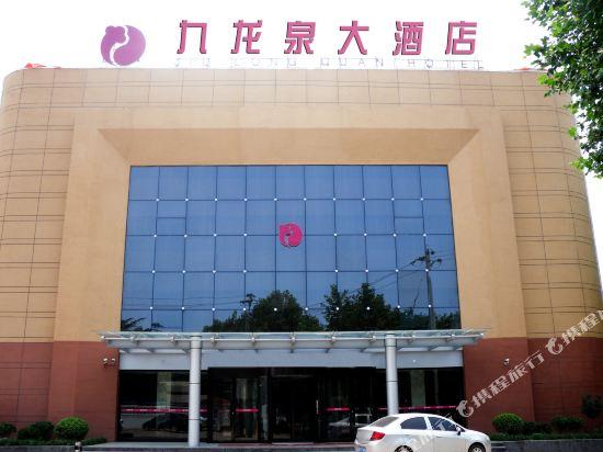 Daweng Jiulongquan Hotel