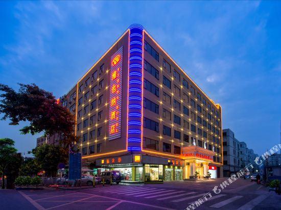 Vienna Hotel Shenzhen Fuyong Village