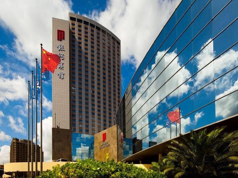 Galaxy Hotel Shanghai