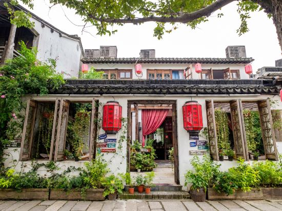 Gomo Jiujianfang Inn
