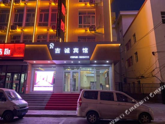 Xiaozi Holiday Hotel
