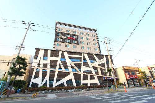 Star Motel Pohang