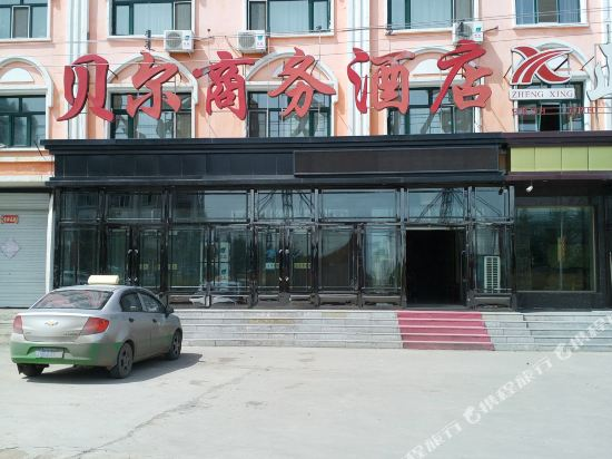 Gallery image of Beier Business Hotel