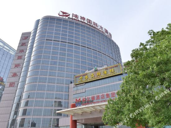 Hongkun International Hotel