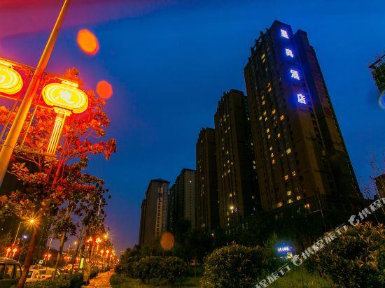 Starway Hotel Xi'an Zhuhong Bridge