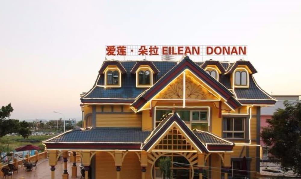 Xiamen Feisu Eilean Dora