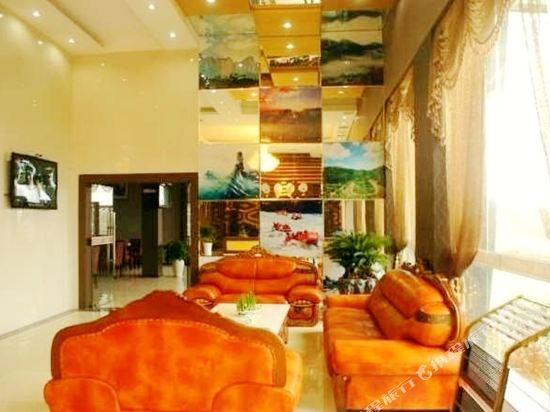 Gallery image of Xidu Shenyun Hotel