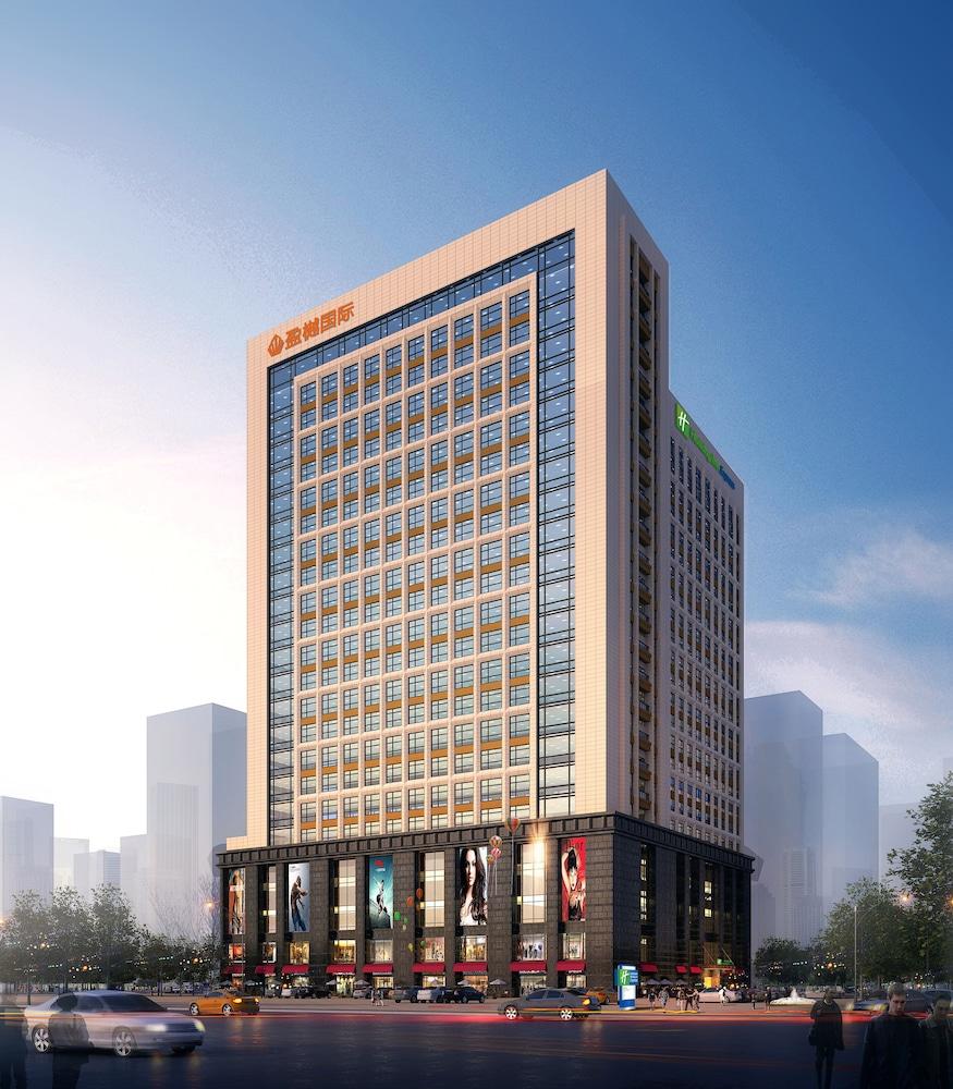 Holiday Inn Express Xi'an High Tech Zone