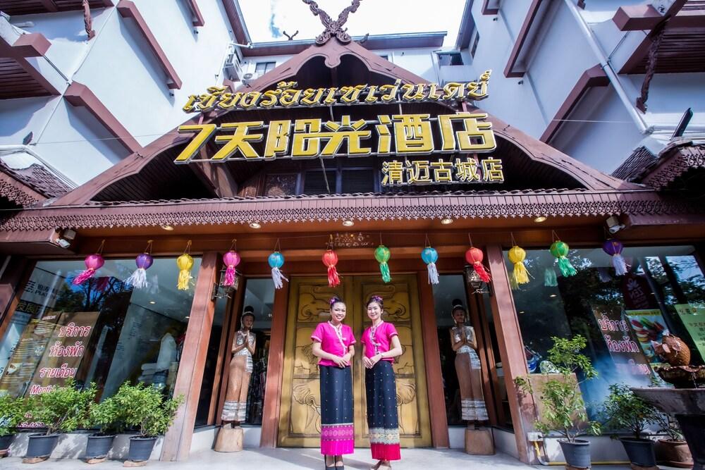 Chiang Roi 7 Days Inn