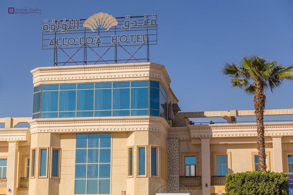 Ultra Loaloa Nile Maadi Hotel