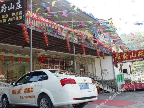 Gallery image of Luofu Hotel