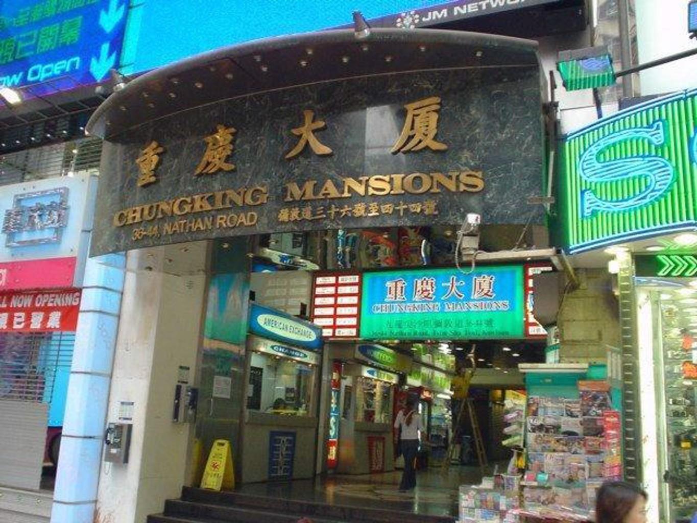 Shanghai Hostel Hong Kong