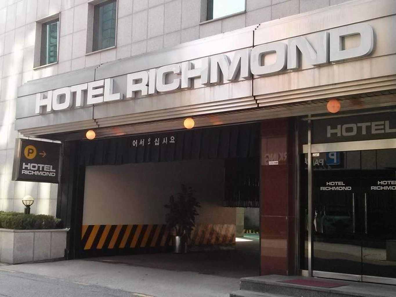 Gallery image of Richmond Hotel