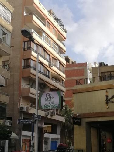 Alsahaba Apartment