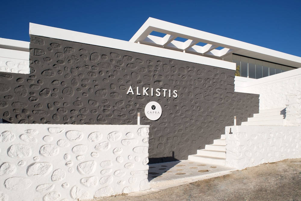 Gallery image of Alkistis Hotel