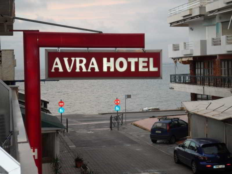 Gallery image of Avra