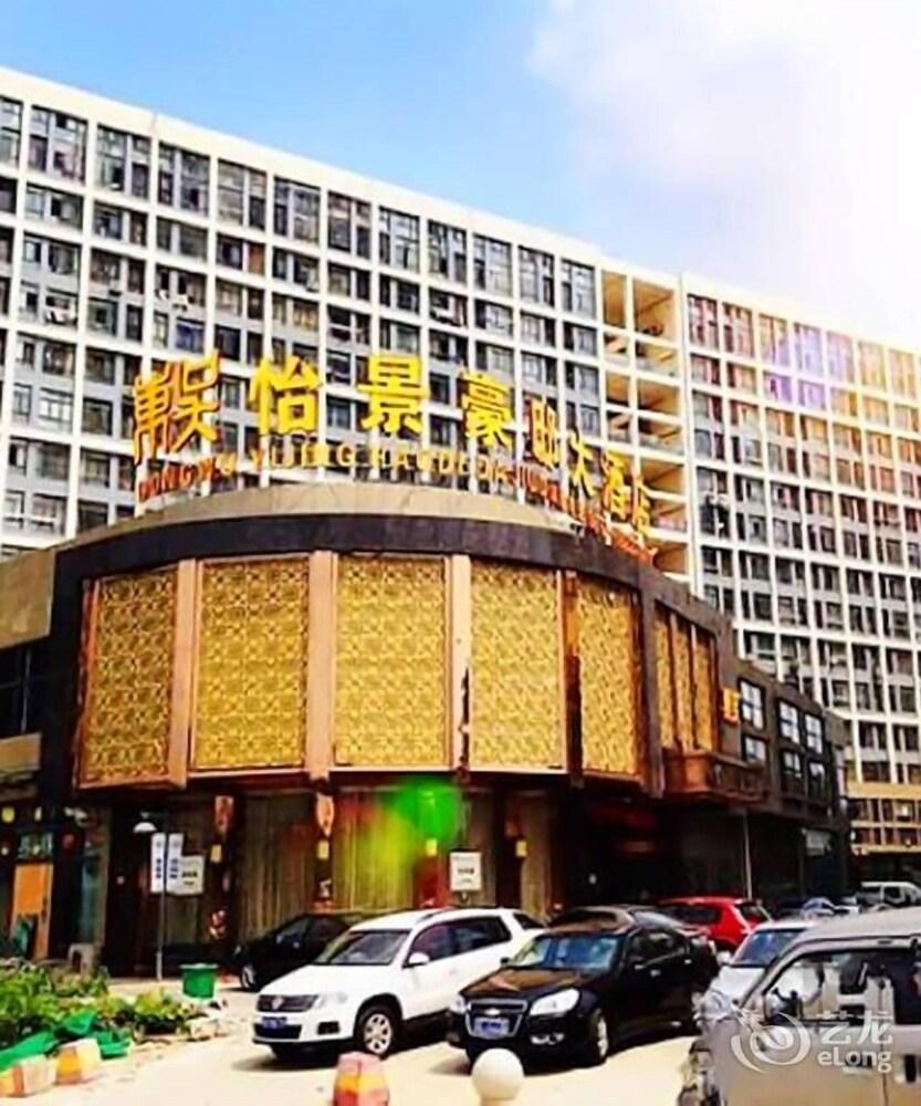 Dongwu Yijing Haodi Hotel