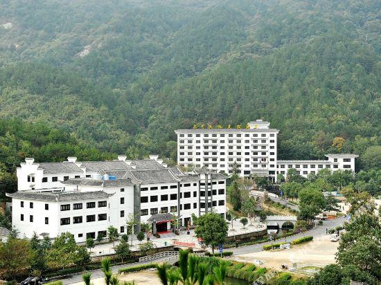 Tianchi Resort