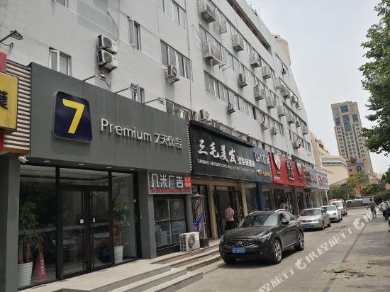 7Days Inn Qingdao Kaifaqu Xiangjiang Road Centre