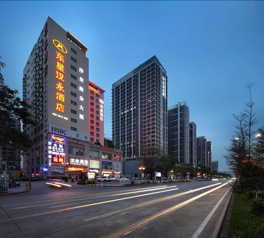 Hanyong Hotel Shajing