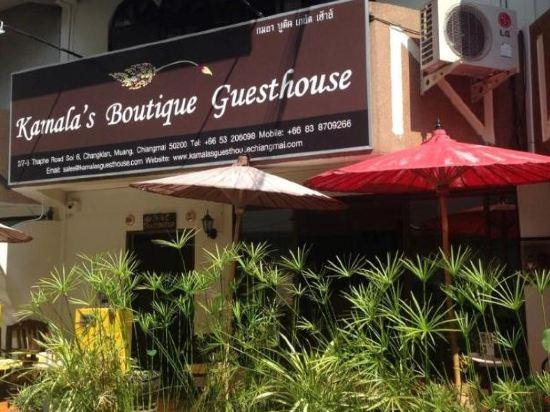 Kamala's Boutique Guesthouse