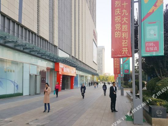 Gallery image of Yinchuan Golden Snail Hotel Apartment