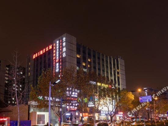 Hangzhou Ruiqi International Hotel