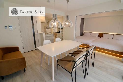 Sapporo Apartment Vacation STAY 7878
